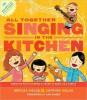 Singing in the Kitchen, by Nerissa Nields